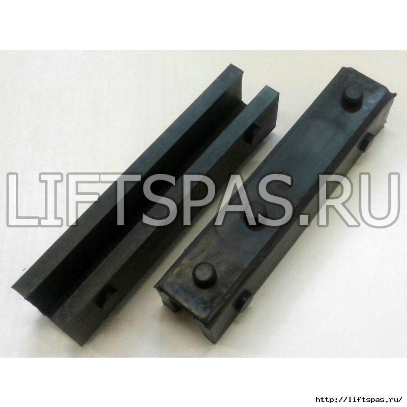 Вкладыш П-образный 140х30х30 Т-16 7 pin