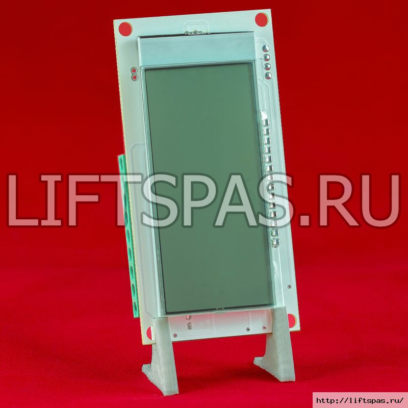 Индикатор шахтный LS 740.08  LCD31x67