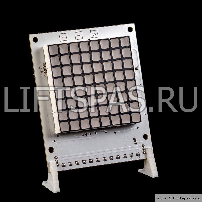 Индикатор LS 740.04 KV8x8
