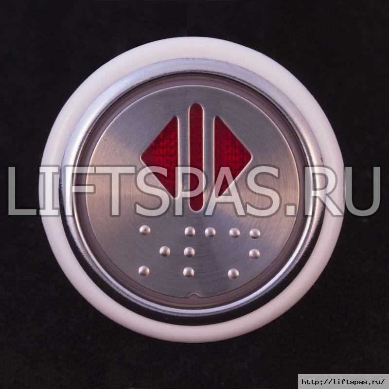 Кнопка лифтовая со шрифтом Брайля LS 120.06 BR