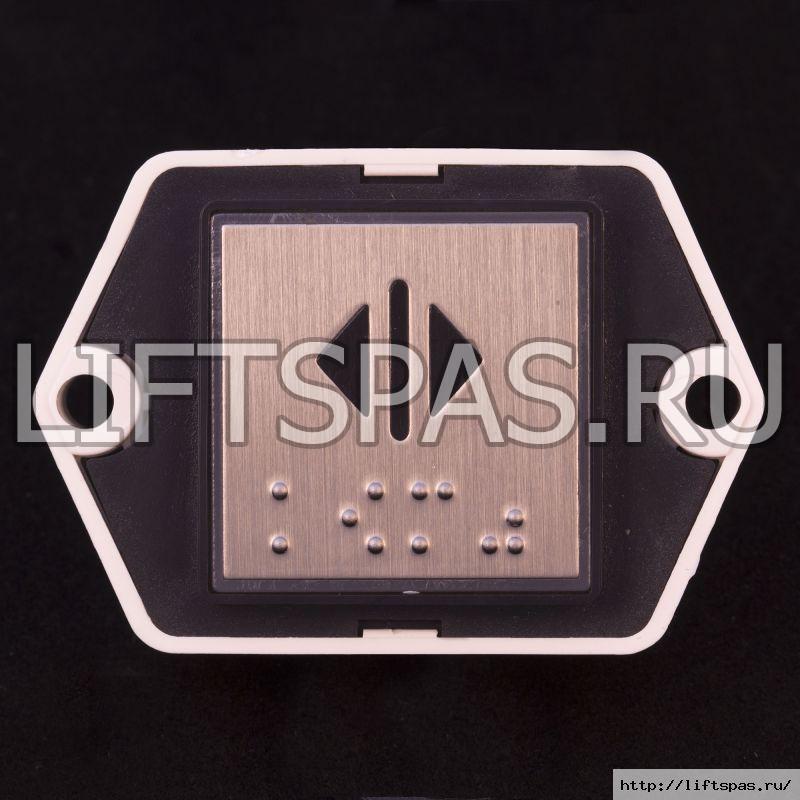 Кнопка лифтовая со шрифтом Брайля LS 120.071 BR