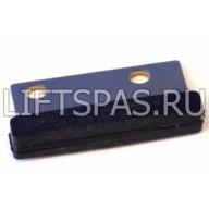 Башмак двери 2 отв. 62х31х11 (LG SIGMA)